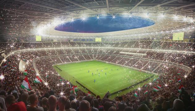 Фінал Ліги Європи УЄФА-2022 пройде у Будапешті