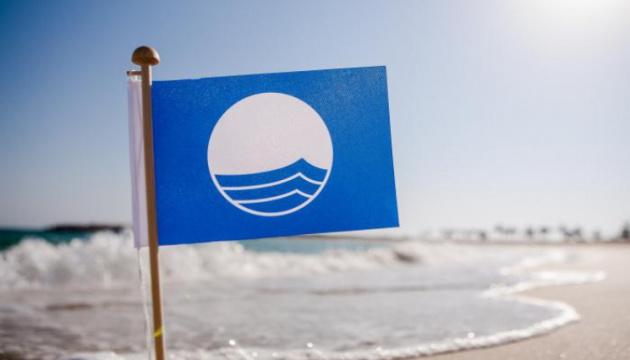 Пляж Азовського узбережжя вперше отримає міжнародну відзнаку