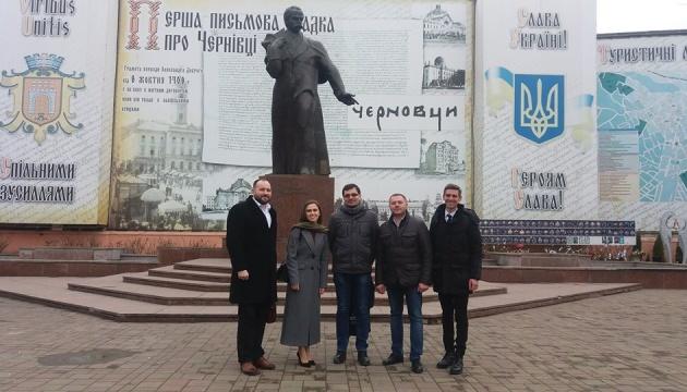 В Чернівцях обговорили проведення Форуму української молоді діаспори