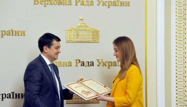 Разумков вручил премии ВР за вклад молодежи в развитие парламентаризма