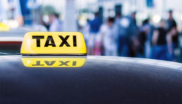 """""""Таблеточки"""" збирають кошти на оплату таксі для медиків"""