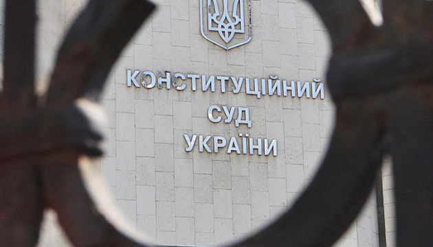 КСУ перевірить на конституційність постанову Ради про укрупнення районів