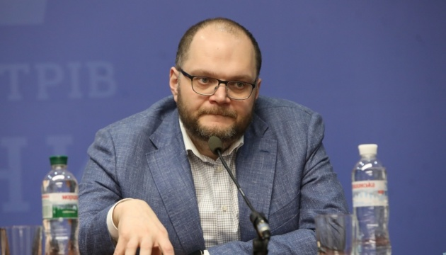 Бородянський їде на переговори з Discovery Channel