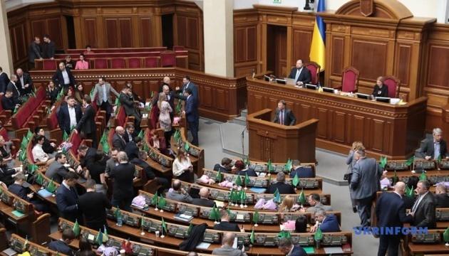 """Рада розглянула майже 50% поправок до """"земельного"""" законопроєкту"""