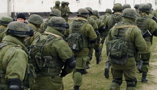 Russia completing formation of two armies near border with Ukraine - intelligence