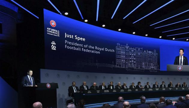 В Амстердамі розпочав роботу конгрес УЄФА