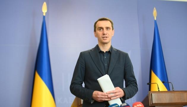 現在ウクライナ国内で10名の新型肺炎感染有無を検査中=保健次官