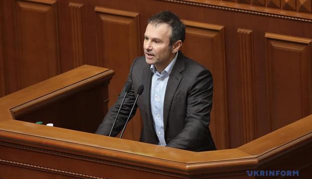 Комитет ВР поддержал сложение мандатов Вакарчуком и Бельковой