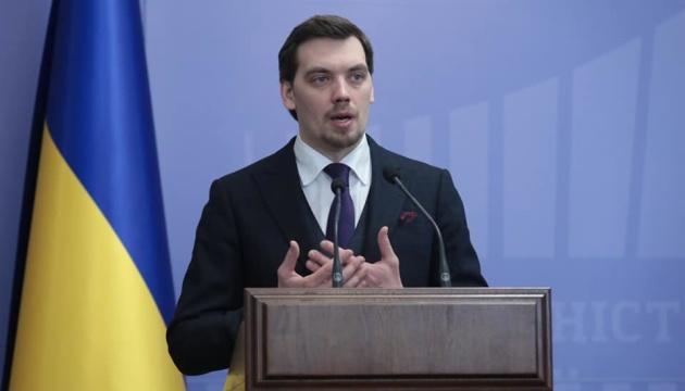 Government refutes reports of Honcharuk's alleged claim to Razumkov