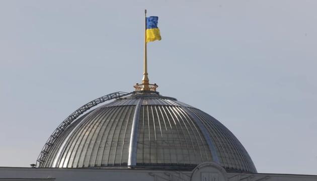 Рада приняла закон о совершенствовании системы органов АМКУ