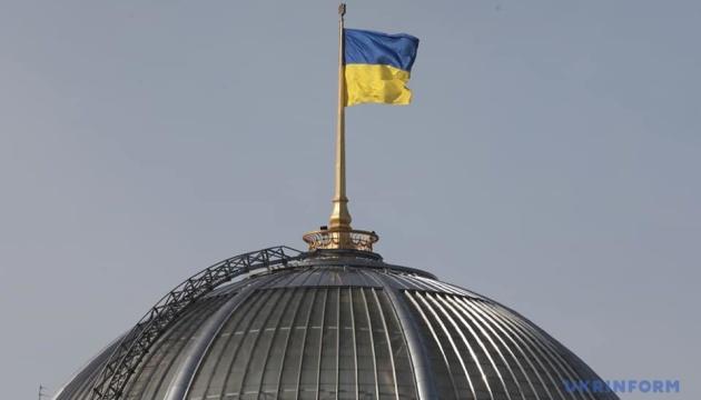 Рада ухвалила закон про належні умови роботи парламентських ТСК