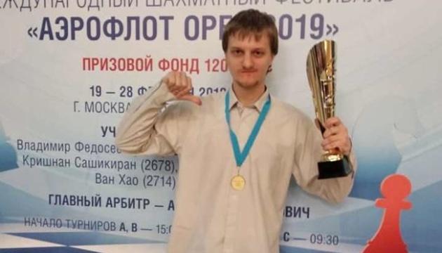 """Одеського шахіста, який зіграв за Росію проти України, внесли в базу """"Миротворця"""""""