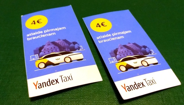 Влада Латвії вирішила заблокувати додаток Yandex.Taxi