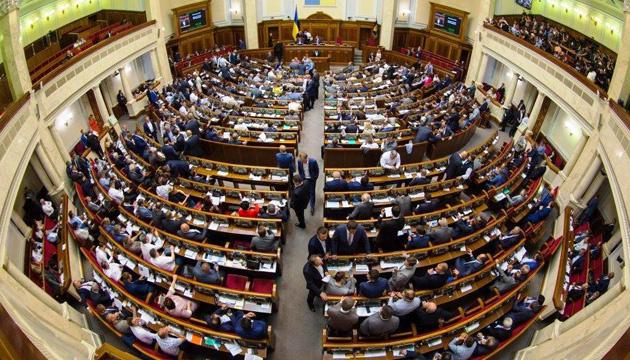 Парламент принял закон о разведке