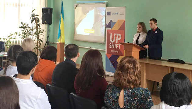 У Маріуполі п'ять команд отримали від ЄС фінансування на втілення молодіжних проєктів