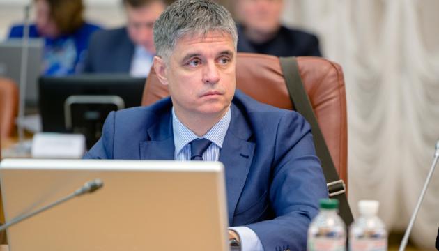 Офіс Пристайка координуватиме надання гуманітарної допомоги Україні