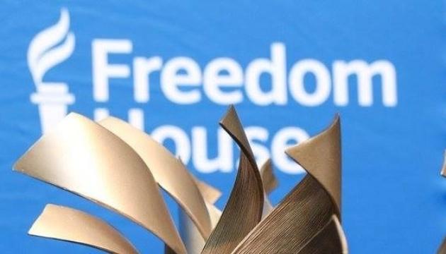 Freedom House recognizes Ukraine 'partly free'