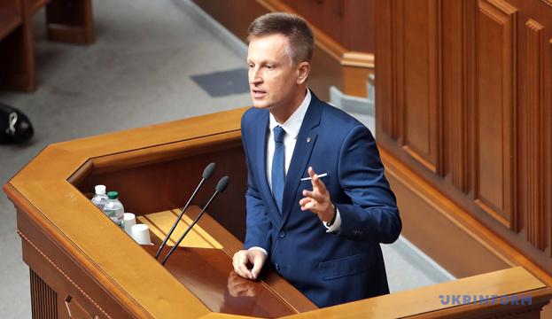 Batkivshchyna to vote for Honcharuk's, government's resignation - Nalyvaichenko