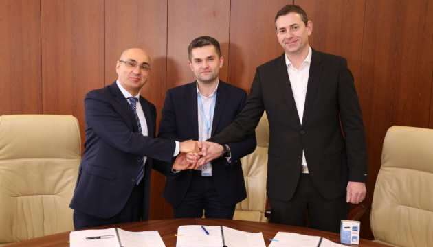 Ukrenergo, Dalekovod/General Electric sign contract worth EUR 31.7 mln