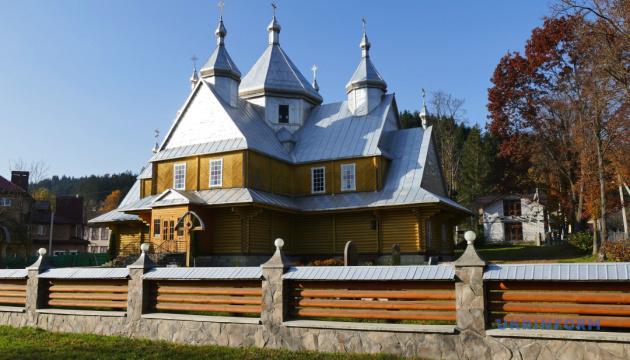 На Прикарпатье определили деревянные церкви для туристического маршрута