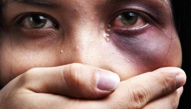 Aujourd'hui, la Journée mondiale de lutte contre l'exploitation sexuelle