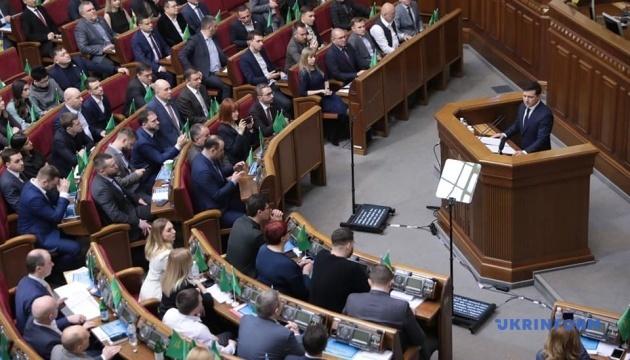 Зеленський: За два місяці нового року невиконання держбюджету — майже 16 мільярдів