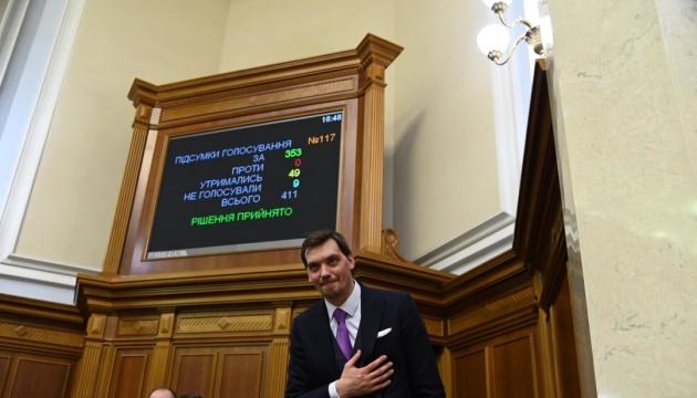 Le Parlement ukrainien accepte la démission du Premier ministre