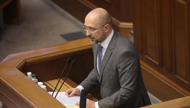 Denys Chmygal est élu le Premier ministre de l'Ukraine