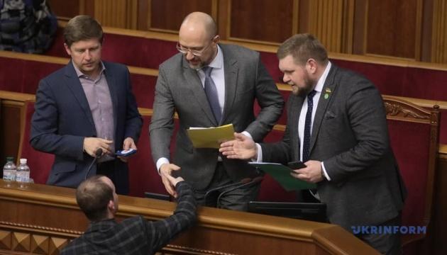 Новый Кабмин Украины принял присягу