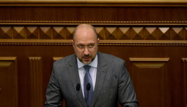 Chmygal : le gouvernement possède 22 milliards de hryvnias pour la réparation des routes locales