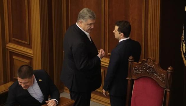 Зеленський у Раді поспілкувався з Порошенком та Гончаренком