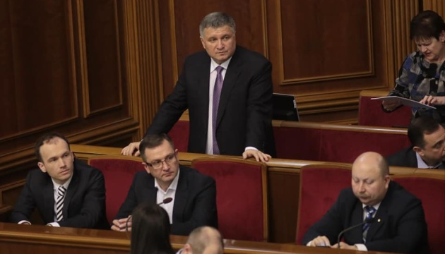 Аваков просить депутатів придумати, що робити із вилученими наркотиками