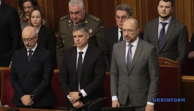 Le nouveau Conseil des ministres de l'Ukraine a prêté serment