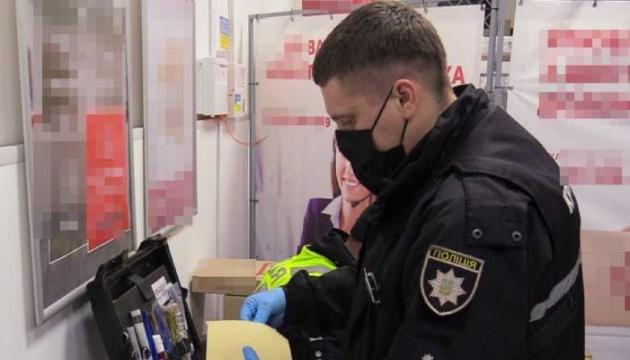 Підозрюваного у збройних нападах на поштові відділення