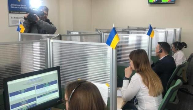 В Познани заработала инфолиния для украинцев
