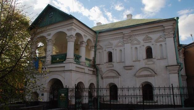 У Києві відреставрували