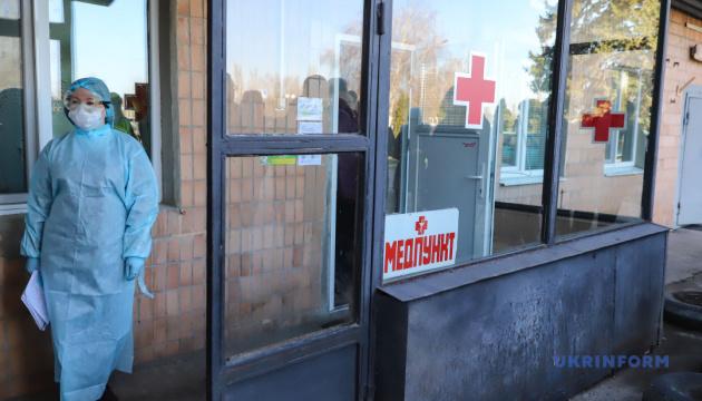 На Тернопільщині з підозрою на коронавірус госпіталізували жінку, яка повернулася з Іспанії