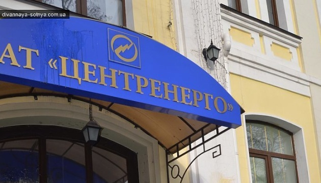 Government approves appointment of new Centrenergo head