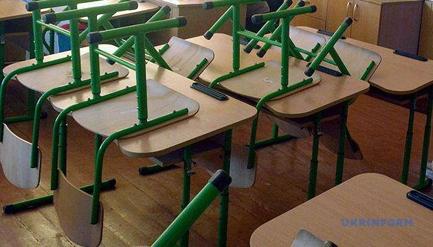 Усі навчальні заклади Дніпра закрито на тритижневий карантин