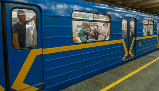 Kyiv subway to resume operation from May 25 – Klitschko