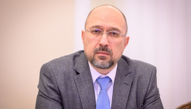 Government to develop new programs for business and investors – PM Shmygal