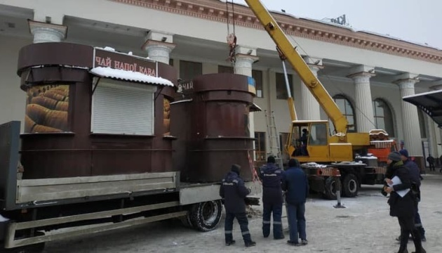 Укрзалізниця ліквідує 26 МАФів на центральному вокзалі Києва