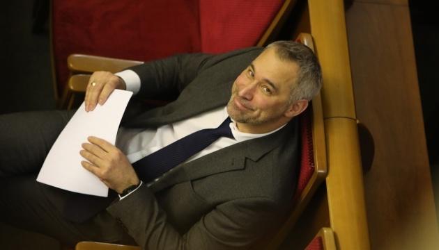 Рада уволила генпрокурора Руслана Рябошапку