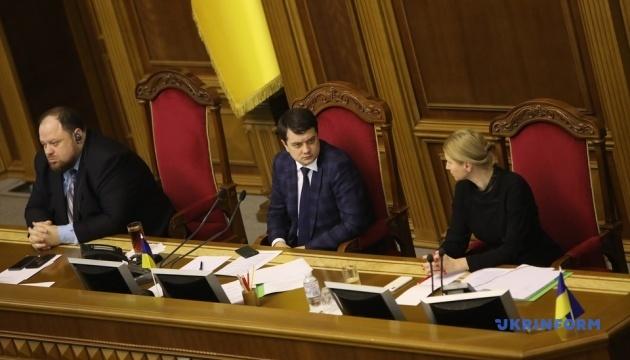 Депутати запропонували уряду зменшити зарплати чиновникам – Разумков