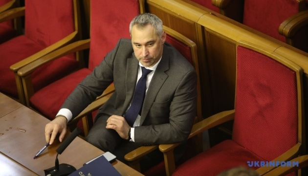 Відставка Рябошапки не вплине на суд у справі МН17 - посол