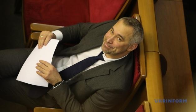 最高会議、リャボシャプカ検事総長を解任