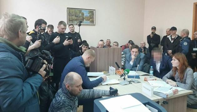 Ексдиректора лісгоспу, якому дзвонив Зеленський, залишили під нічним домашнім арештом