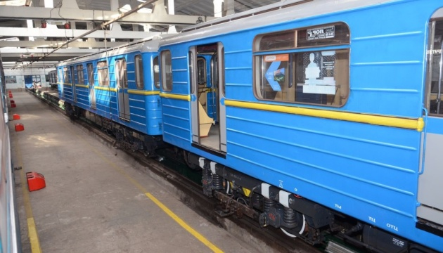 Hauptstädtische U-Bahn nimmt am 25. Mai Betrieb wieder auf - Staatsverwaltung der Stadt Kyjiw