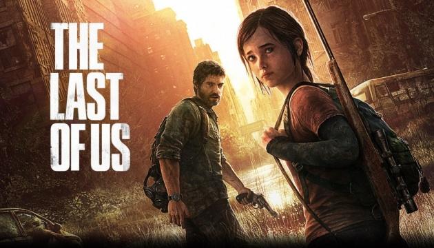 """Сценарист """"Чорнобиля"""" візьметься за новий серіал за мотивами відеогри The Last of Us"""