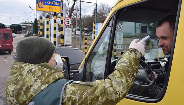 Чат-бот о коронавирусе запустили во Львове
